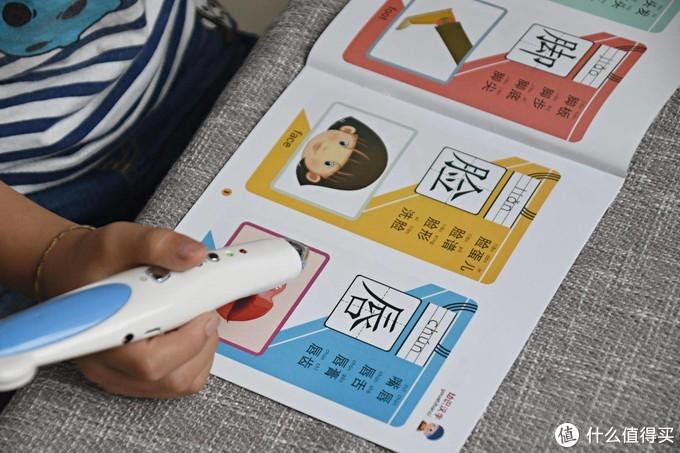 5款点读笔拆解横评,哪一款最受小朋友喜欢呢?