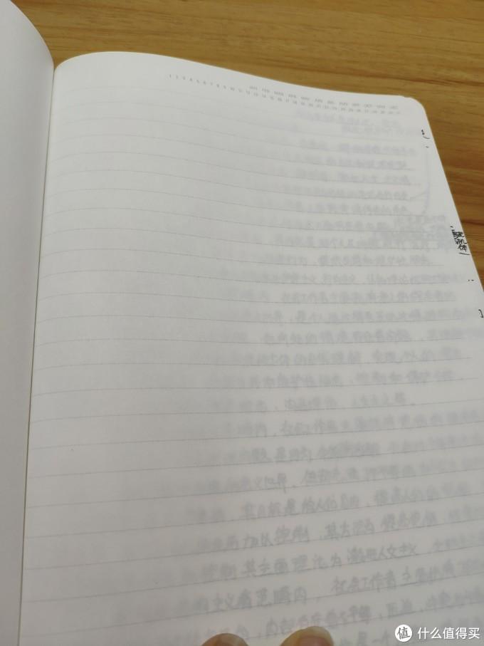 会看见下一页的字迹