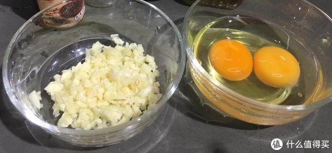 很懒,鸡蛋没调就拍照
