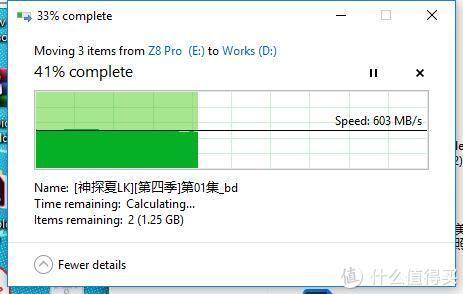速度提升明显——朗科 Z8Pro 移动硬盘使用报告