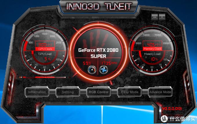 老黄这管牙膏挤得好!映众RTX2080 super冰龙超级版深度体验