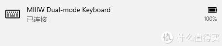 给我的iPad Air 3找个好搭档:米物双模蓝牙无线键盘开箱简晒
