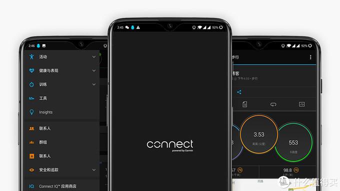 Connect应用