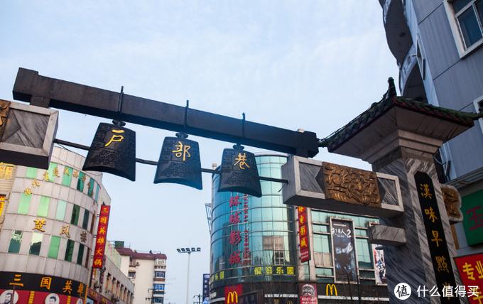 户部巷是武汉的大众食堂,在这里吃饭要不怕人挤人和排长队