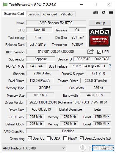 蓝宝石 RX 5700 8G 白金版