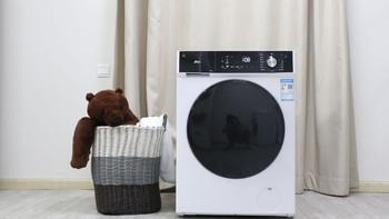 苏宁小Biu蒸汽洗烘一体机外观展示(面板|旋钮)