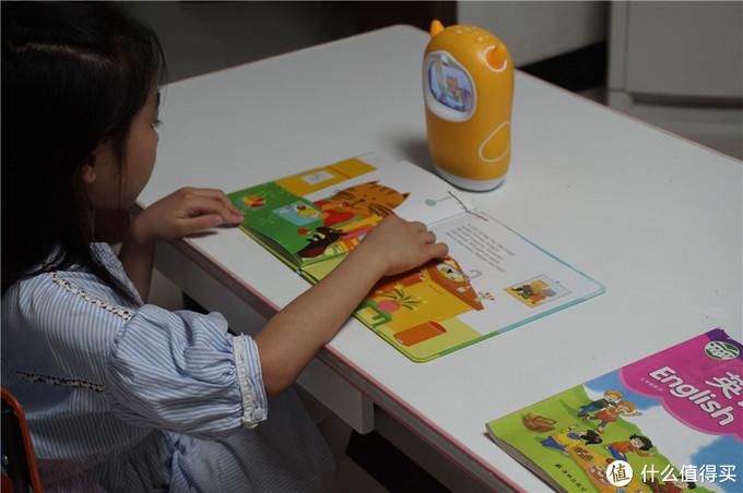 同步教学,比老师还管用?牛听听儿童智能熏教机读书牛评测