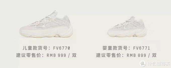 除了等了八个月的YEEZY 500, 也还有这些好鞋