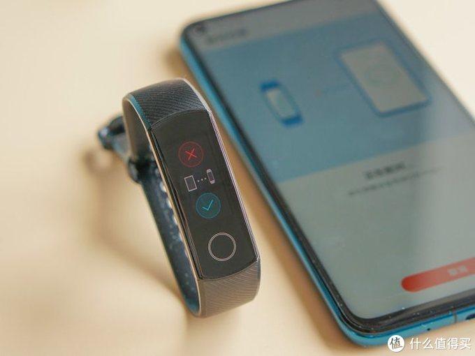 荣耀手环5 NFC体验:百城公交卡+血氧检测