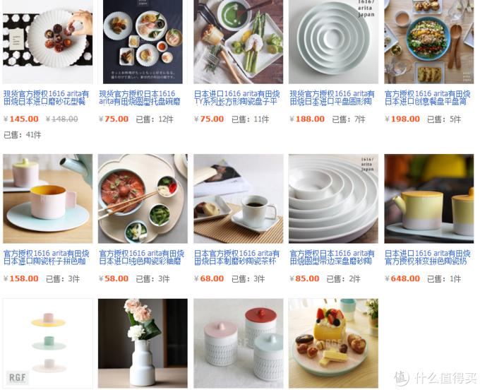 厨房里的锅碗瓢盆,传味也可以传家~