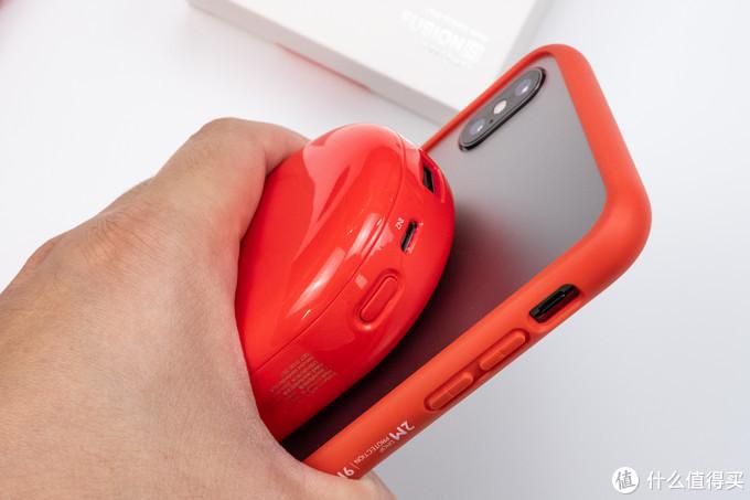 颜值轻便小身材,拥有大功能有线无线7种快充模式:cike小红玩 移动电源无线充电器