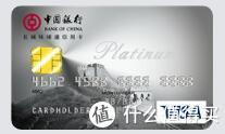 2019年8月更新:20家银行免年费白金好卡推荐,收藏起来!
