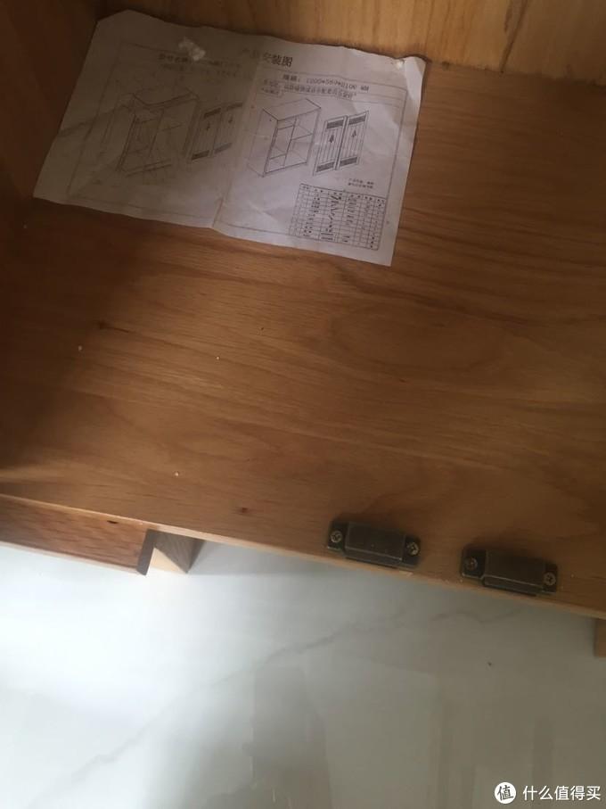 篇十  网购全实木家具到底怎么样