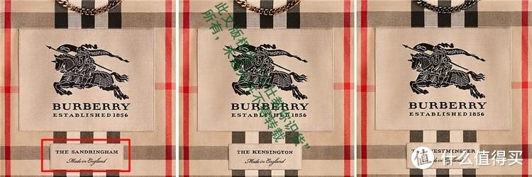 Burberry风衣正确的购买方式(最全攻略)