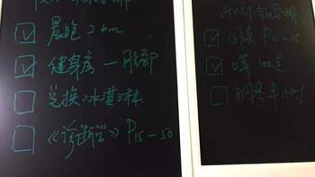 小米米家液晶小黑板使用感受(压力 涂鸦 优点 缺点)