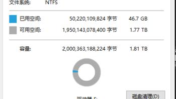 西部数据Elements 2.5英寸2T移动硬盘使用测试(容量 速度 优点 缺点)
