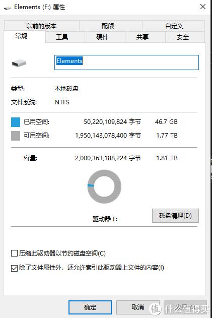 西部数据(WD)Elements 2.5英寸2T移动硬盘—上班族的简单之选