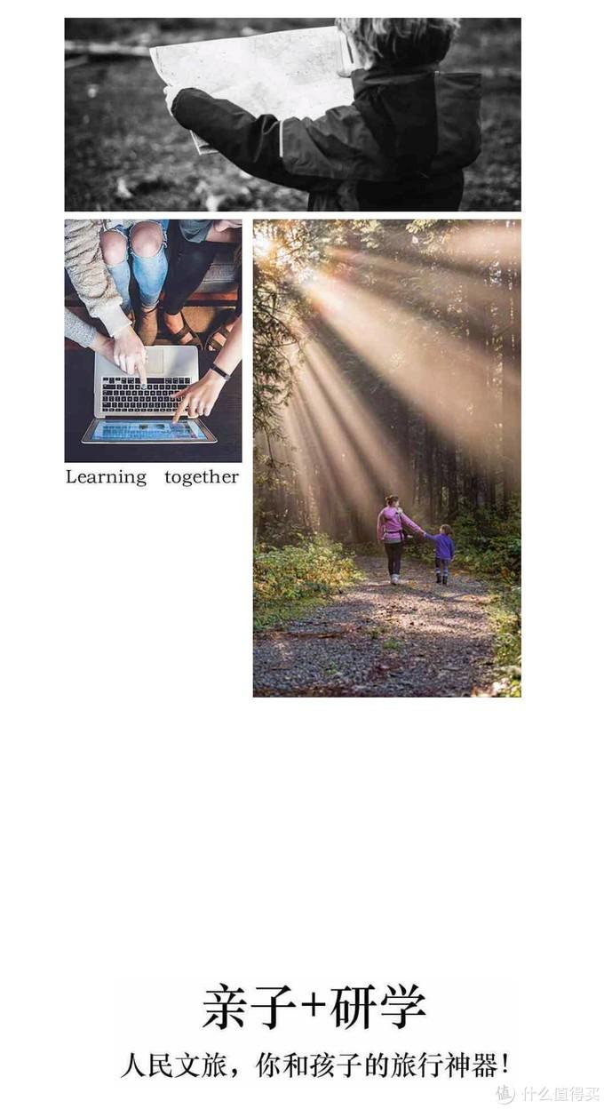 人民文旅APP正式上线,并推出会员服务,主打亲子旅游、文化课程