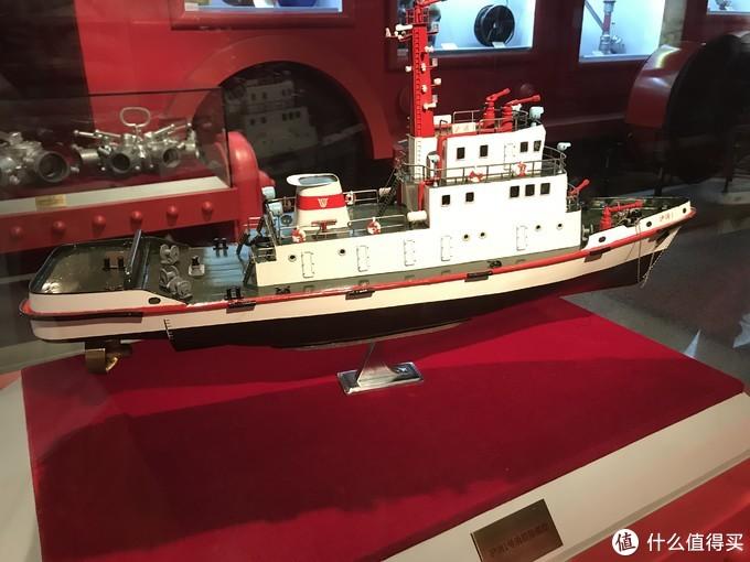 消防船模型(一)