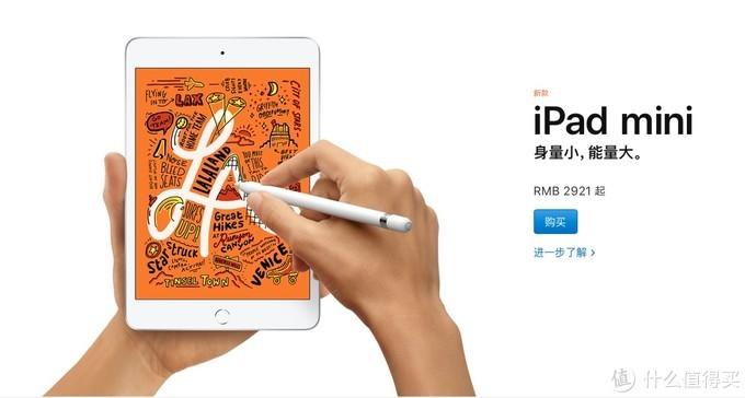 全民分享季第三周——购物攻略篇,瓜分金币奖池、赢台灯➕最新款iPad!