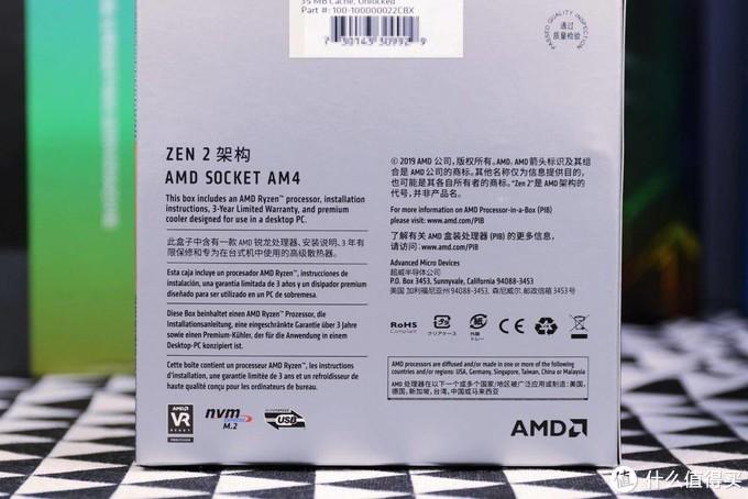 锐龙R5 3600+华硕TUF B450M PRO RGB装机SHOW