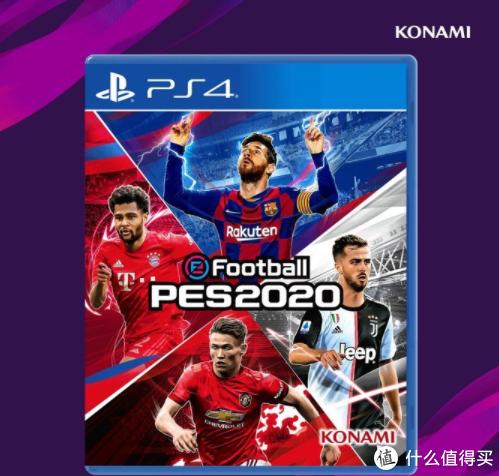 重返游戏:《实况足球2020》获得明年欧洲杯独家版权