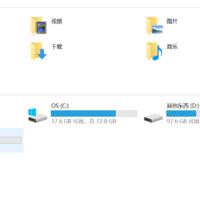 东芝XS700移动固态硬盘使用总结(速度 读取 写入 携带)