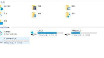 东芝XS700移动固态硬盘使用总结(速度|读取|写入|携带)