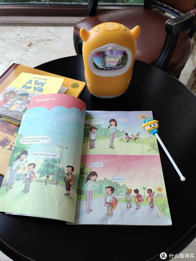 牛听听读书牛,让宝宝爱上绘本阅读和英语点读
