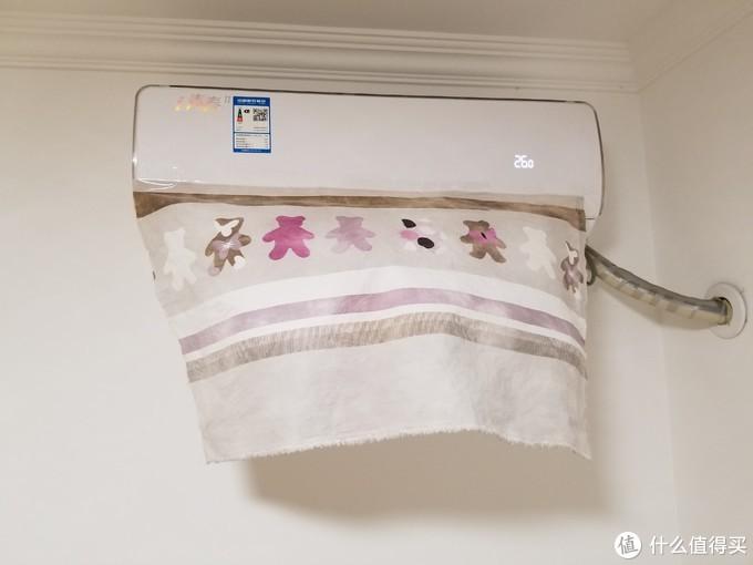 为健康,清洁大作战,给家里四台空调拆洗滤网及清洁散热片