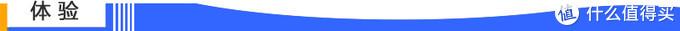 饮水思源,大器晚成——水源器净水器V3评测