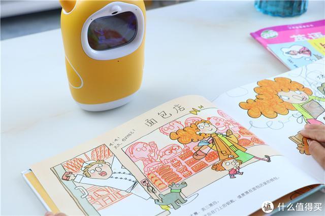 如何让孩子爱上学习和绘本阅读?牛听听智能熏教机读书牛体验
