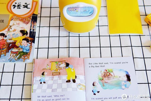 孩子绘本阅读好伙伴,牛听听儿童智能熏教机-读书牛,妈妈的好帮手
