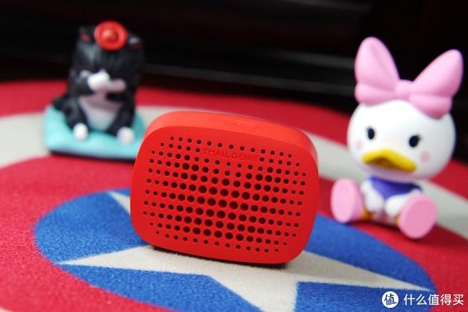 超小智能音箱天猫精灵BOOM值得买吗?