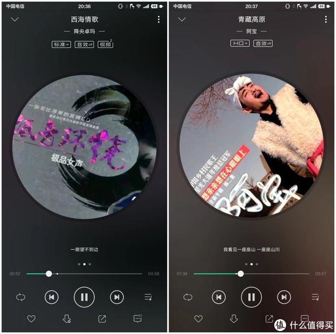 透明、动圈、可换线的Hi-Fi耳机你见过吗?兴戈觅澈MT3测评
