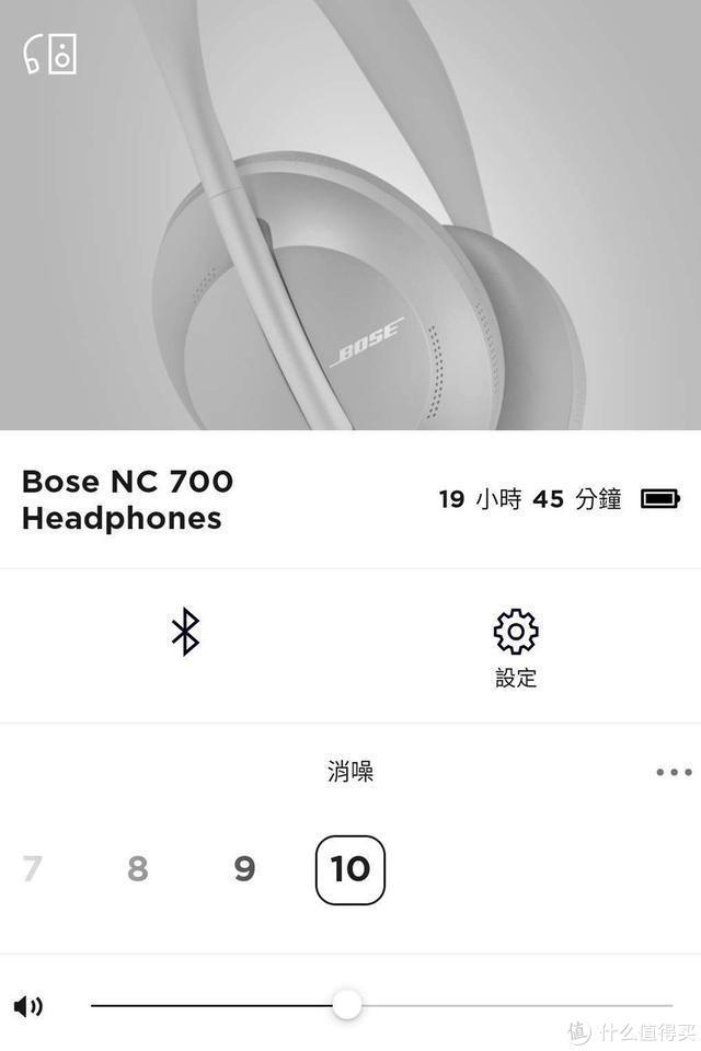 尝鲜BOSE 700,除了降噪还有更多好玩升级