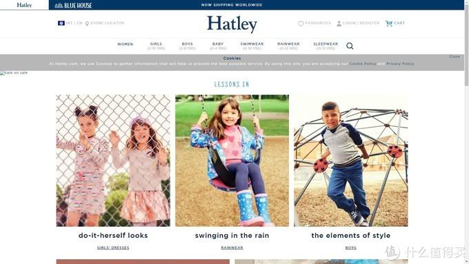穿上这双Hatley儿童雨鞋,在raining day踩水,妙趣横生!