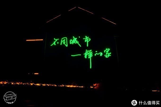 去江西弋阳文学村过文学版《向往的生活》