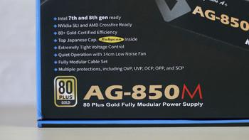 美商艾湃电竞AG-850M开箱介绍(线材|电源线|散热孔|接口)