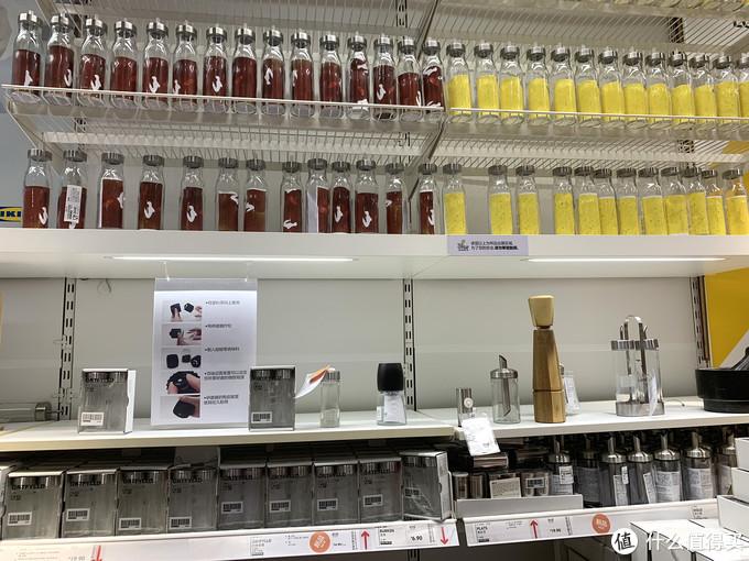 波肯油/醋瓶