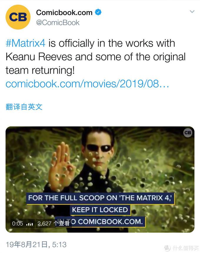 电影《黑客帝国4》官方确认,2020年开始制作