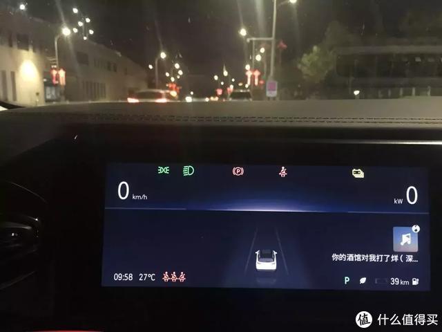 1315公里,单人驾驶蔚来ES6从西宁至成都全程实录