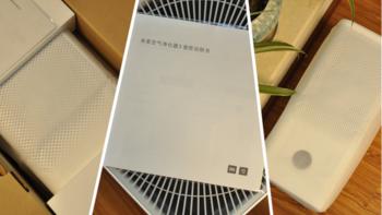 米家空气净化器3外观设计(显示屏|面积|格栅|底部)