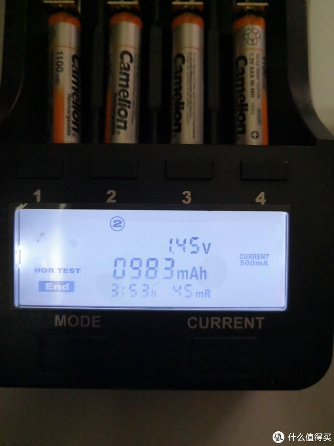 充电电池检测补充2
