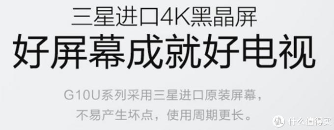 【好物推荐】康佳65G10U,65寸全能高配低价新品