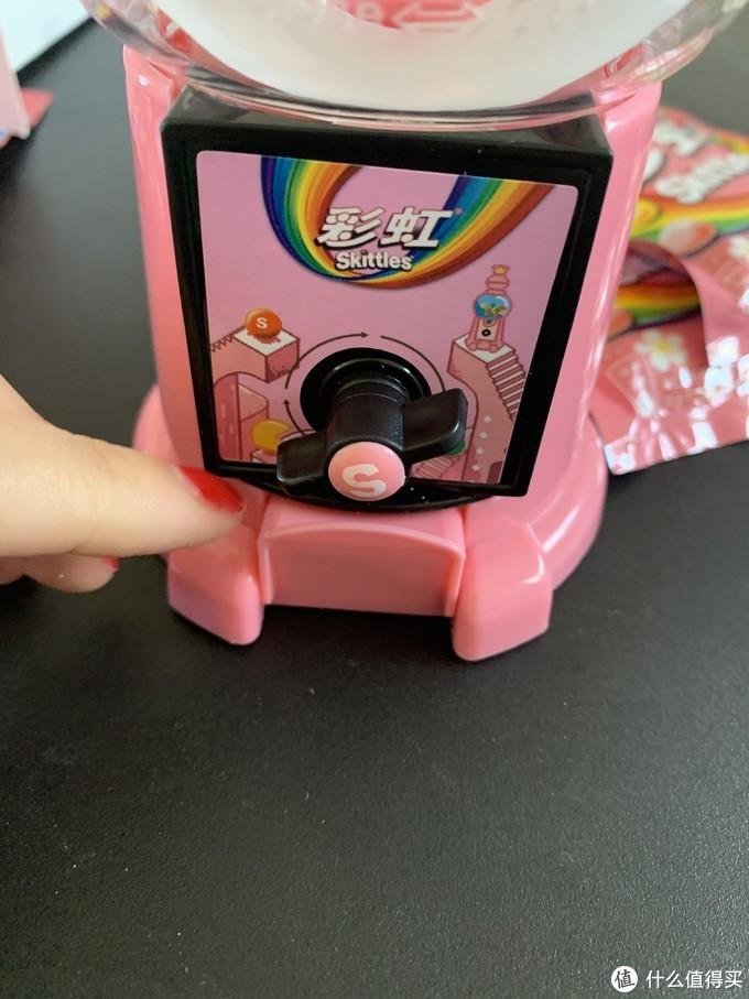 爱上彩虹,吃定彩虹——彩虹糖扭豆机开箱满足你的少女心!