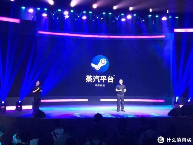"""重返游戏:Steam中国定名""""蒸汽平台"""""""