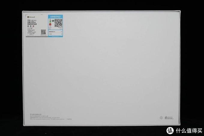华为平板笔记本二合一matebook E良心测评,办公比微软surface更轻松(多图)
