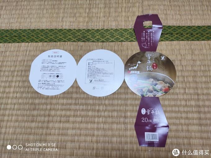 哪个更香?吉川味壱不锈钢雪平锅入手、木柄雪平锅一年简评及对比