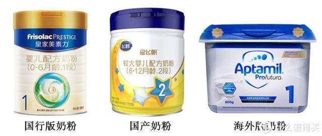 """""""更适合中国宝宝的奶粉"""",这句广告词有什么问题吗?"""
